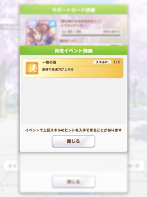 fc2blog_20210227205818bf2.jpg