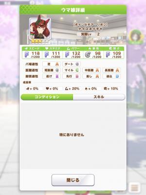 fc2blog_20210227205822274.jpg