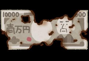 money_koge_yen.png