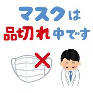 pop_shinagire_mask.jpg