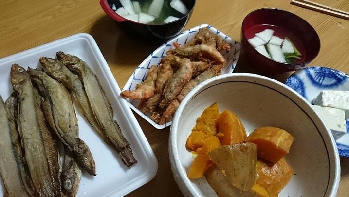 ゲンゲ干物200円、吸い物、モサエビ唐揚げ380円、南瓜、豆腐