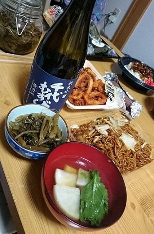 11月 山葵酢漬けと蕪汁