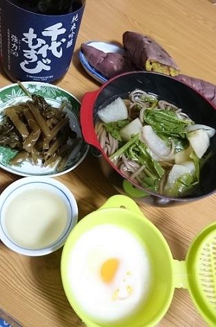 11月 蕪蕎麦とワサビ酢漬けと温泉卵