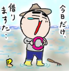 c-wohigari1.jpg