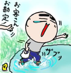 furuikeyakawazu2.jpg