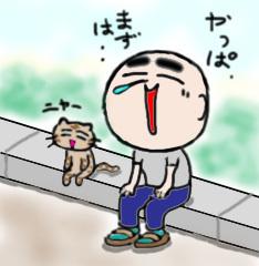 hosyuyaro2.jpg