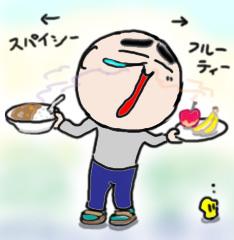 houkousei3.jpg