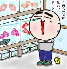 kinngyo-houkoku2.jpg