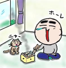 mezasiyaku.jpg