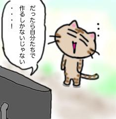 sakurawomiruu2.jpg