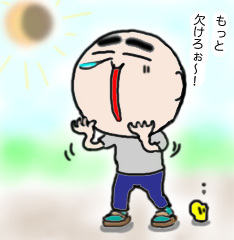 syokuyokunoaki2.jpg