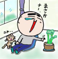 syumiissyo2.jpg