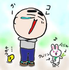 tokousouuu1.jpg