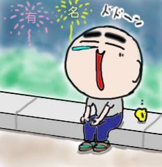 yuumeihanabi-2.jpg