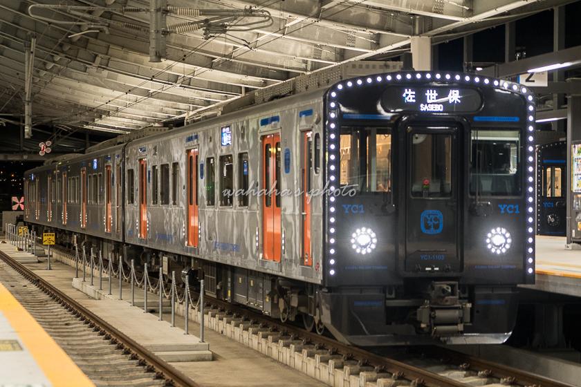 210411nagasakieki-6.jpg