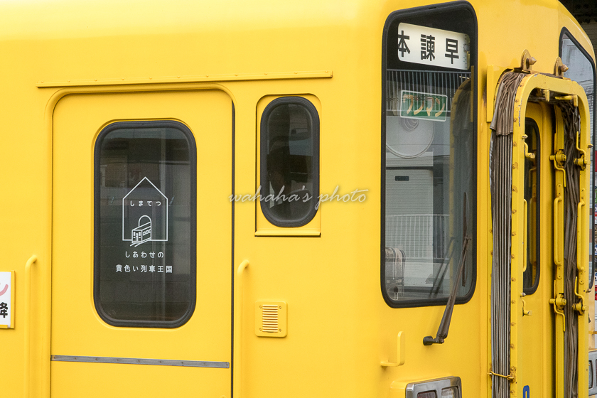 210412nagasaki-7.jpg