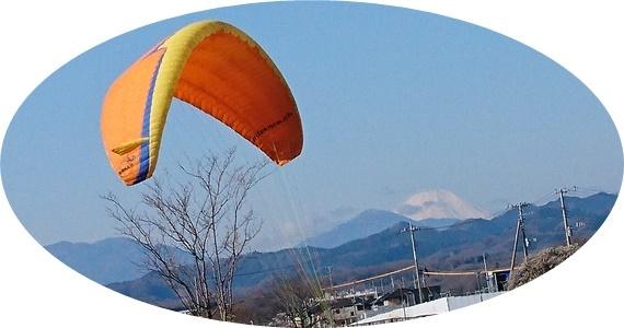 14 遠くに富士山が!? (1)