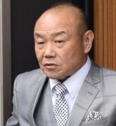 神戸山口組山健組組長中田浩司