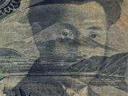 野口英世の千円札