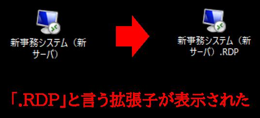 拡張子を出す処理設定03
