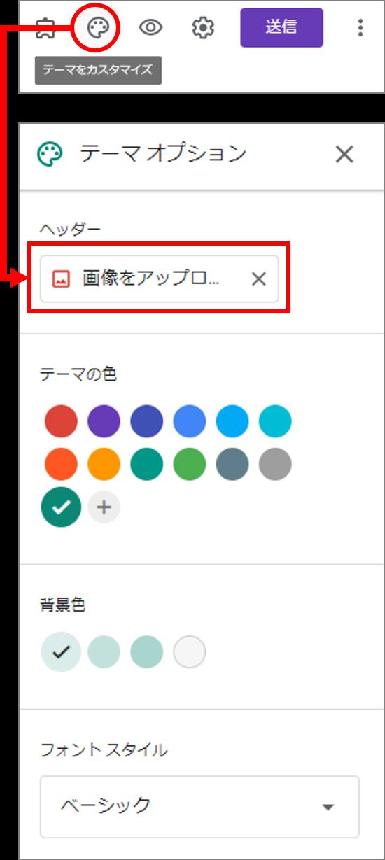 75-1_Googleサイト用_業務依頼書テンプレート(デザインをカスタマイズ)