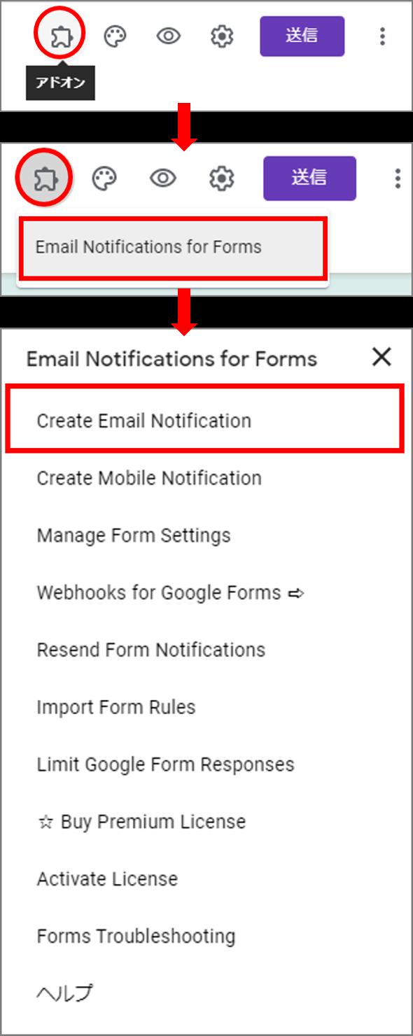 76-1_問い合わせメール自動返信の設定