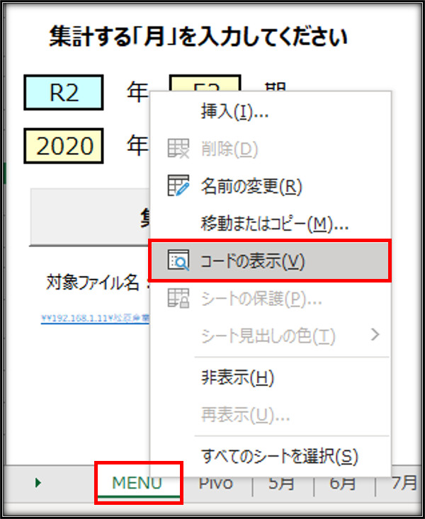 file_kyouyuuka02