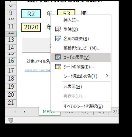 file_kyouyuuka04