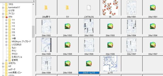 コメント 2020-07-04 103001