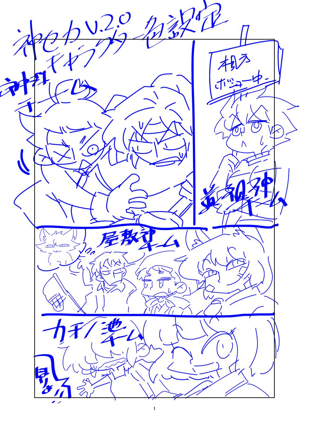 コミック00