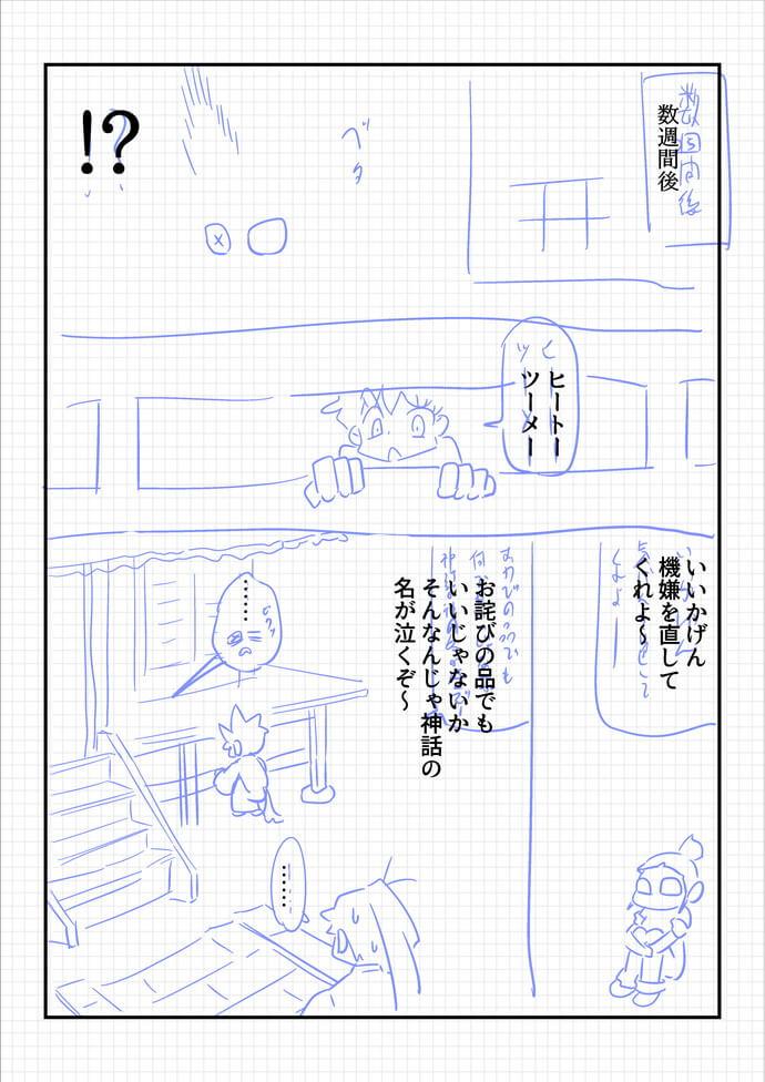 2life0701r.jpg