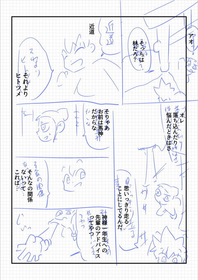 2life0707r.jpg