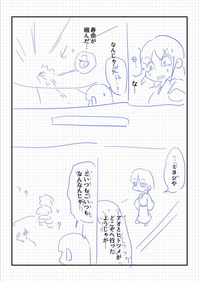 2life0710r.jpg