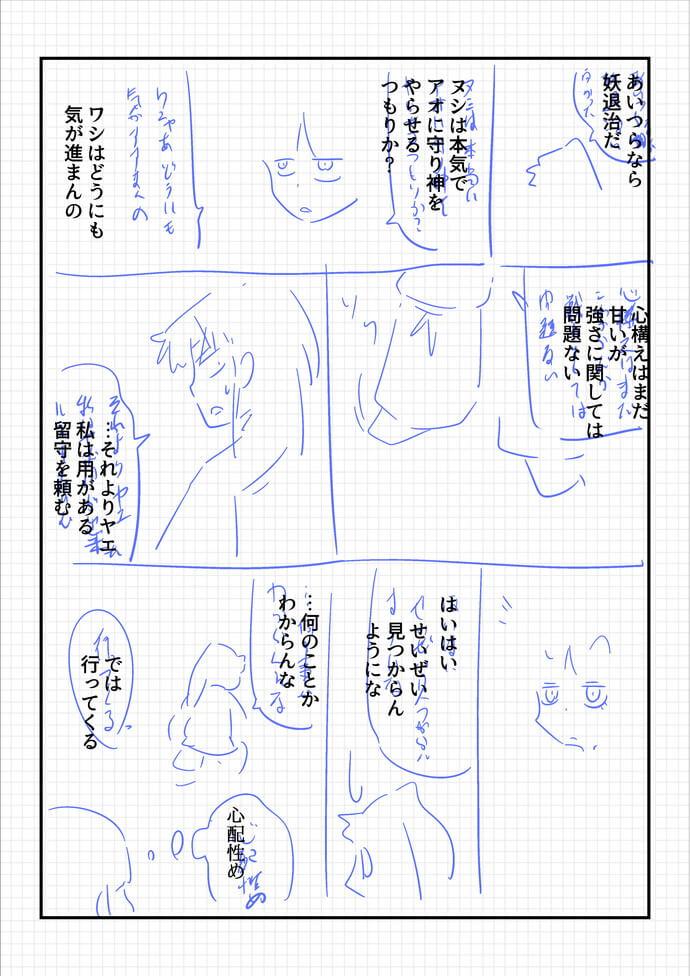 2life0711r.jpg