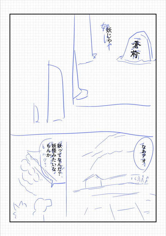 2life0713r.jpg