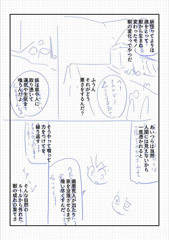 2life0714r.jpg