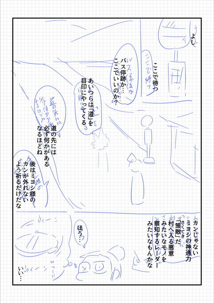 2life0715r.jpg