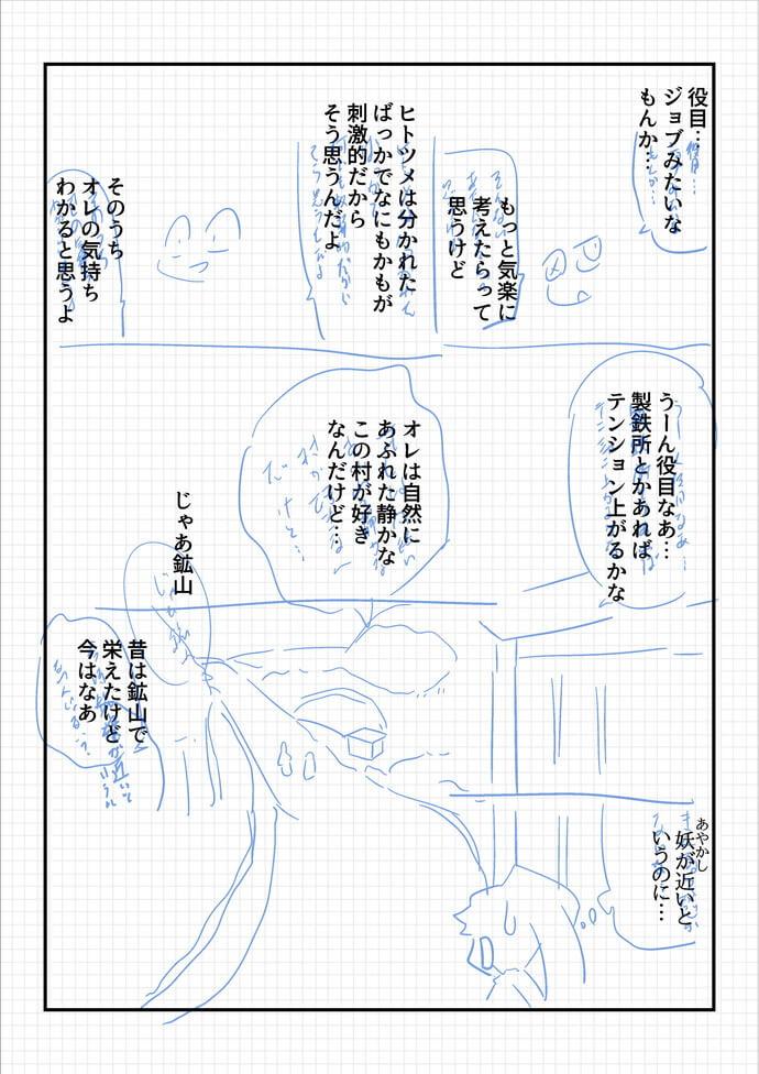 2life0802.jpg