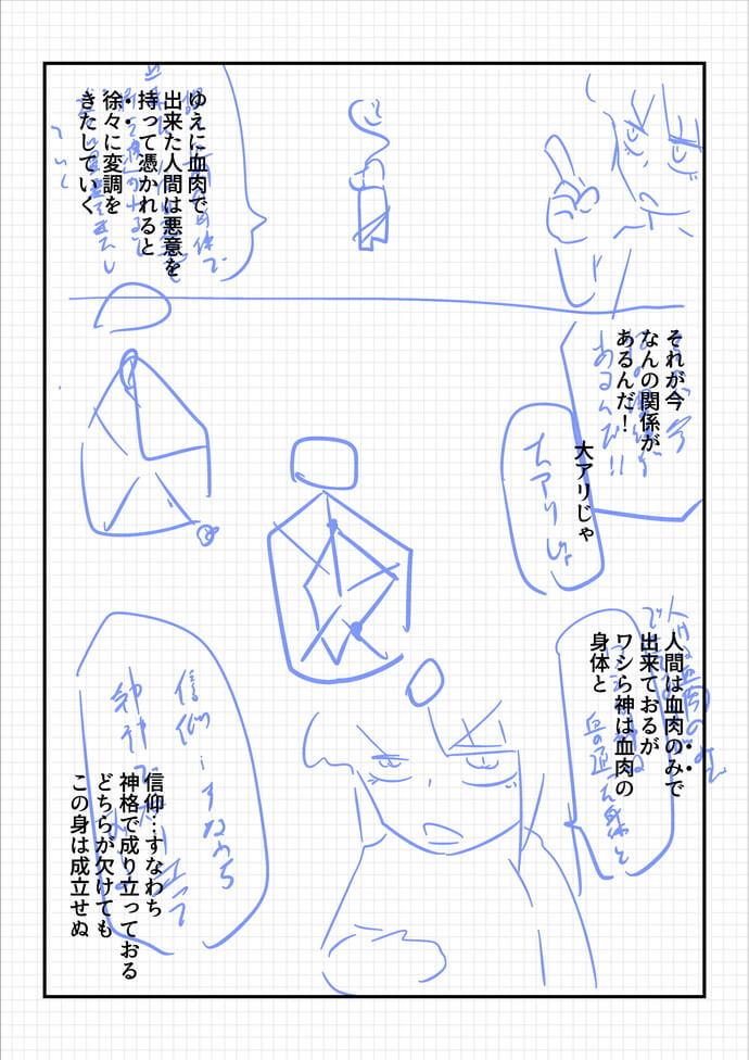 2life1007r.jpg