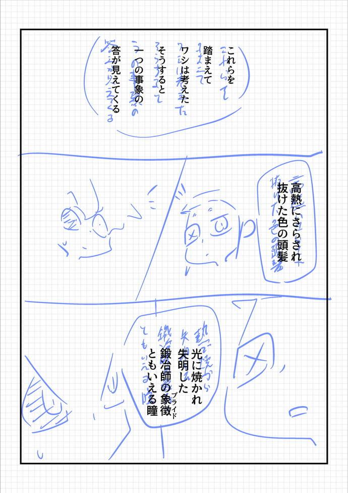2life1010r.jpg