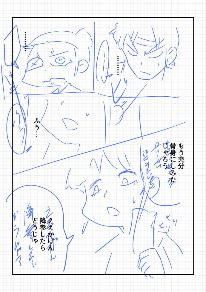 2life1101r.jpg