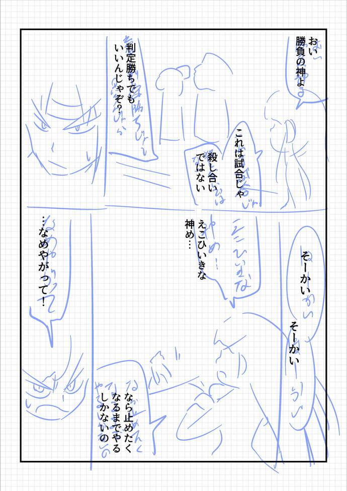 2life1108r.jpg
