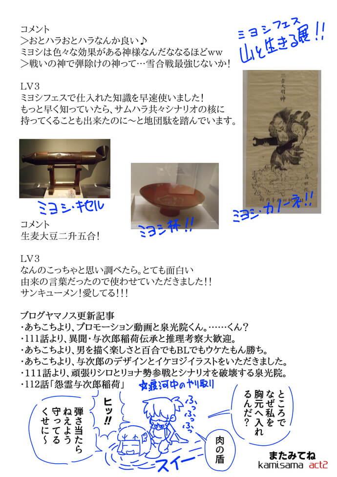 2life11127.jpg