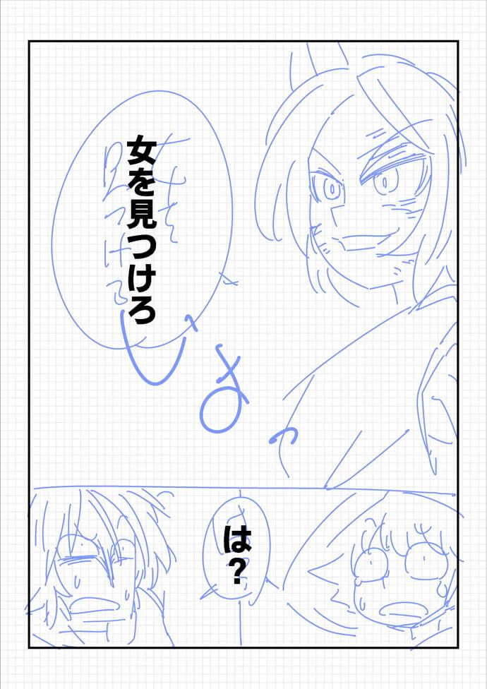 2life11327r.jpg