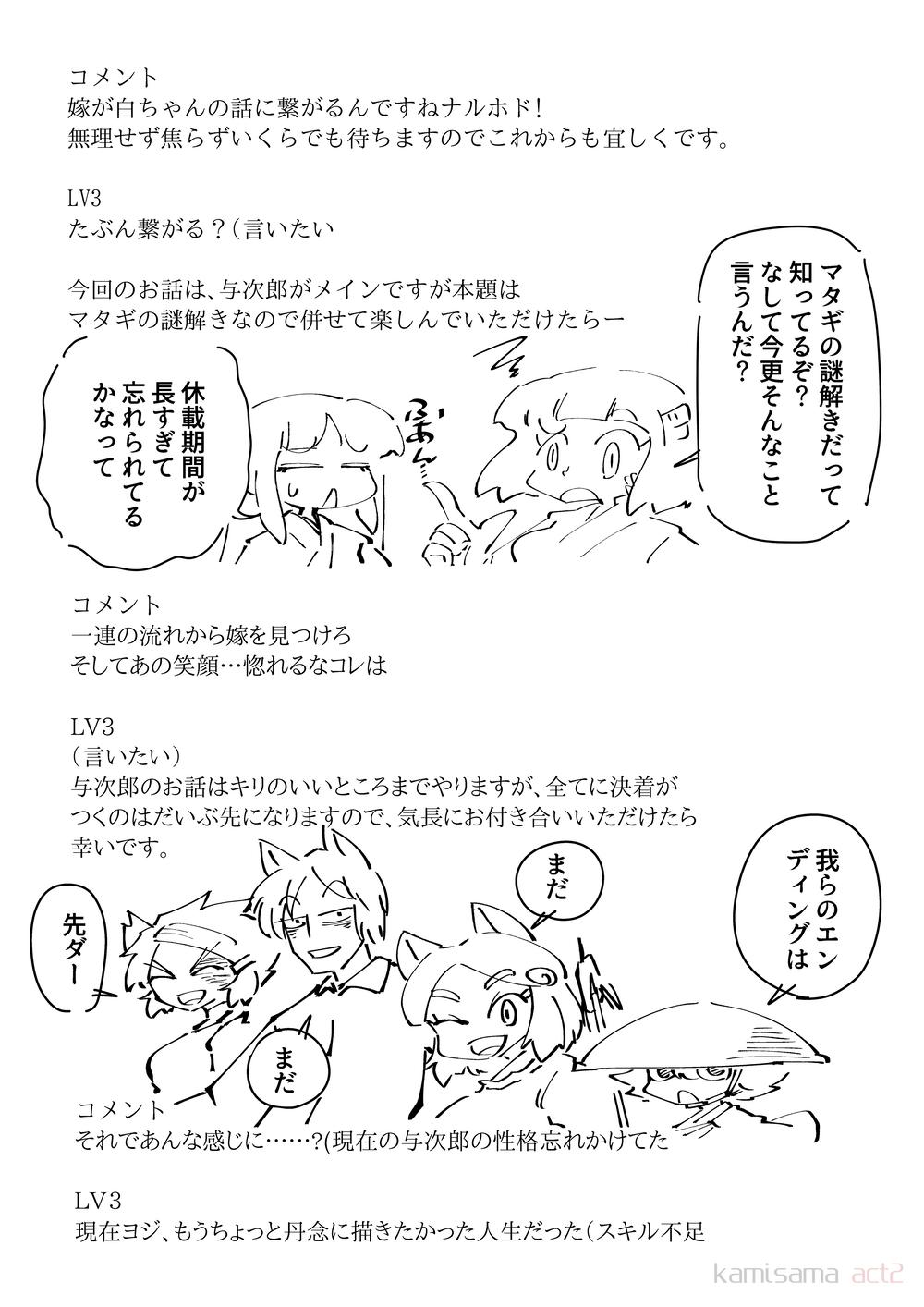 2life114_022.png