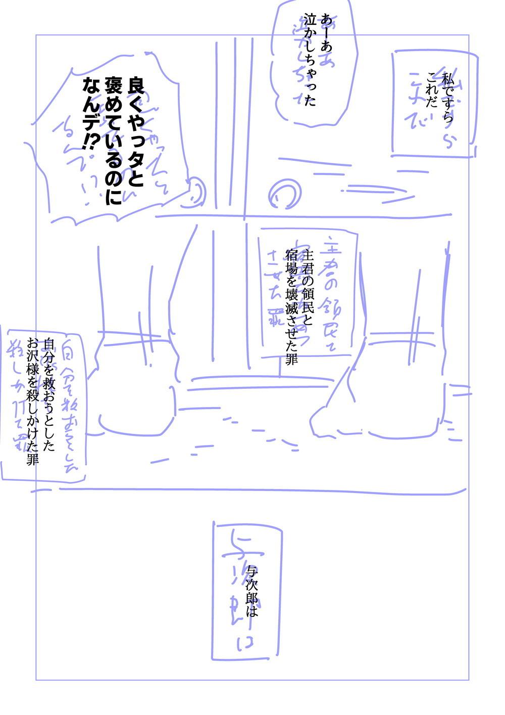 2life11516r.jpg