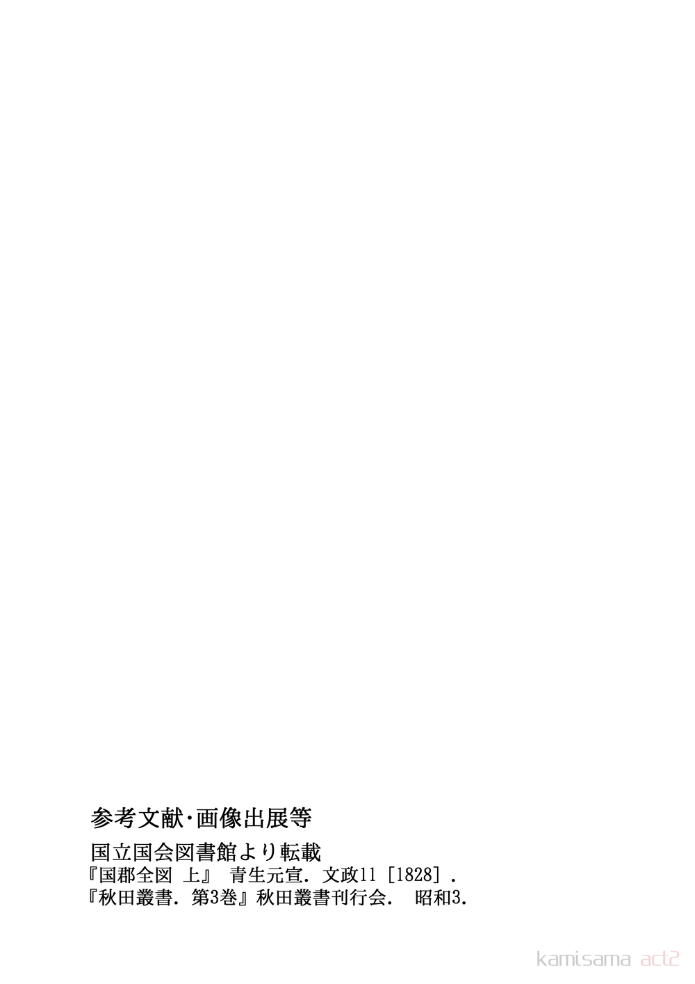 2life115_023.png