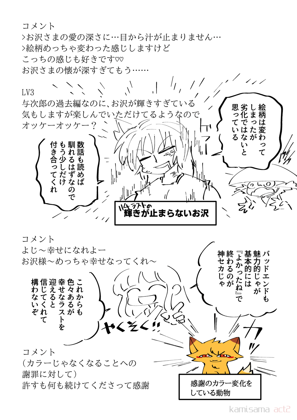 2life115_024.png