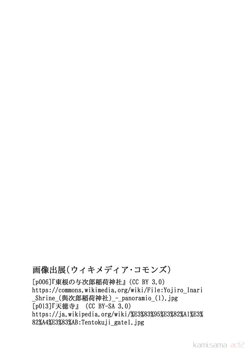 2life116_022.png