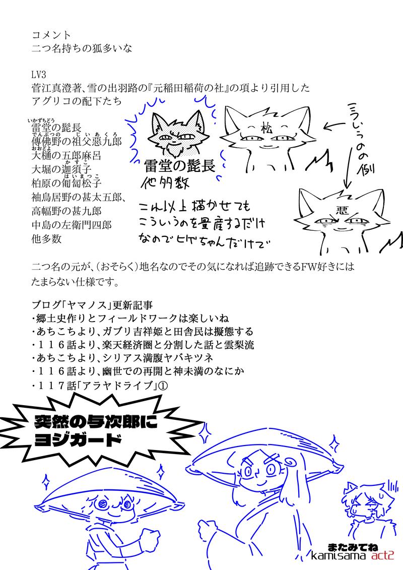 2life116_024.png